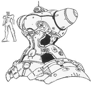 File:Man-003-torsodetail.jpg