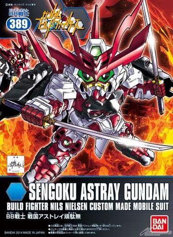 File:BBSenshi-SengokuAstrayGundam.jpg