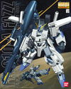 Hobby 257 pmaster grade mg 1100 scale fa010a fazz sentinel versionp