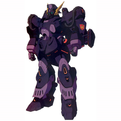 File:XM-05 Berga Giros Custom colors.png