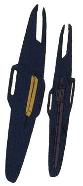 File:Msa-003-shield 1.jpg