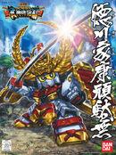 BB Senshi Tokugawa Ieyasu Gundam