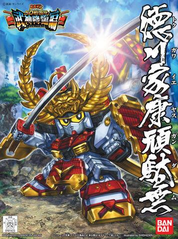 File:BB Senshi Tokugawa Ieyasu Gundam.jpg