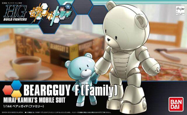File:Beargguy F (Family) Boxart.jpg