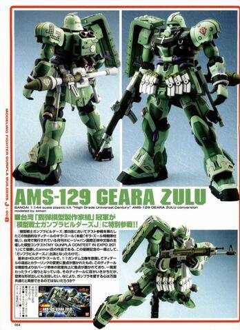 File:Geara Zulu GPB.jpg