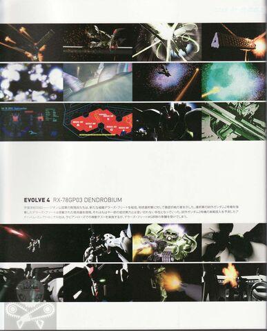 File:Gundam Evolve Material 85.jpg