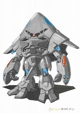 File:Goohn-fukuda-concept.jpeg