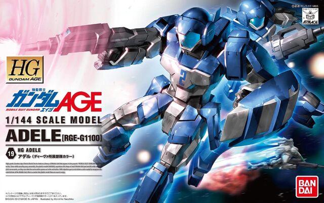 File:Hg adele blue.jpg