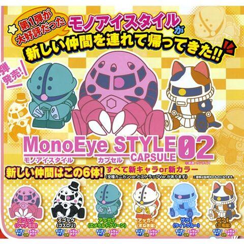 File:Monoeye style 02.jpg