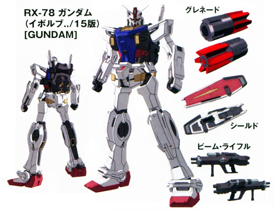 File:Rx-78-2-evolve.jpg