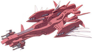 Eternal class support ship (gundam)