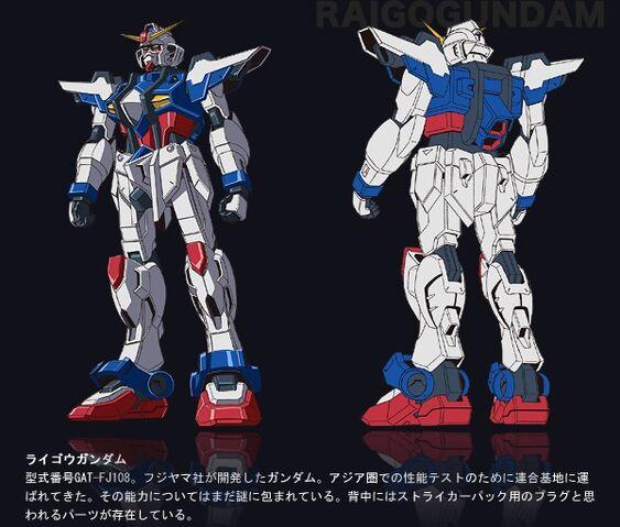 File:GAT-FJ108 - Raigo Gundam0.jpg