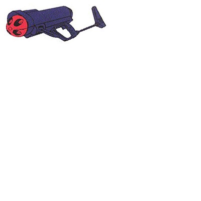 File:Ms-06m-subrocgun.jpg