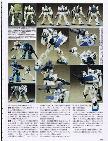 File:Gundam-Ez8-049.jpg