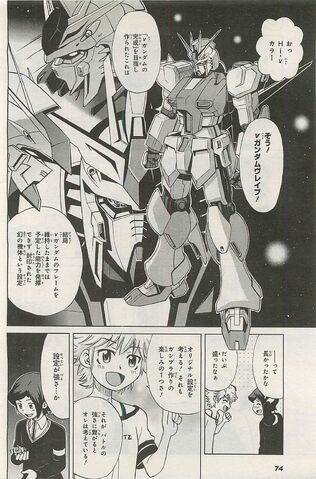 File:Gundam Build Fighters Amazing scan 2.jpg