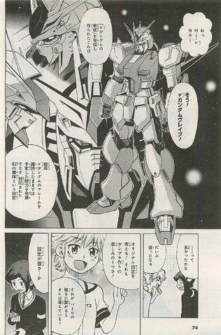 File:Gundam Build Fighters Amazing scan 2.jpg