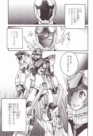 File:Gundam Azare.jpg