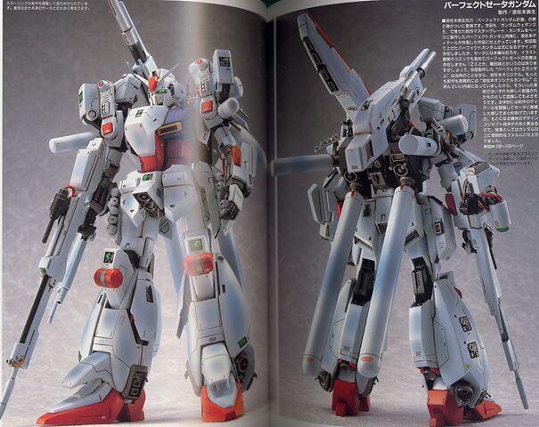 File:Perfect Ζ Gundam.jpg