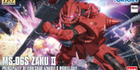 High Grade Gundam The Origin