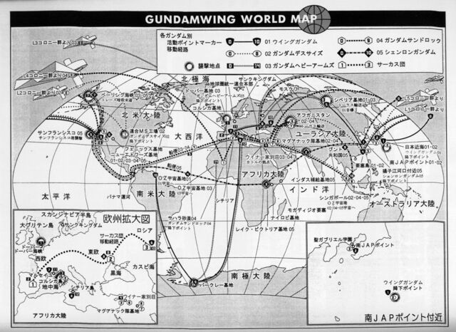 File:GWworldmap.jpg