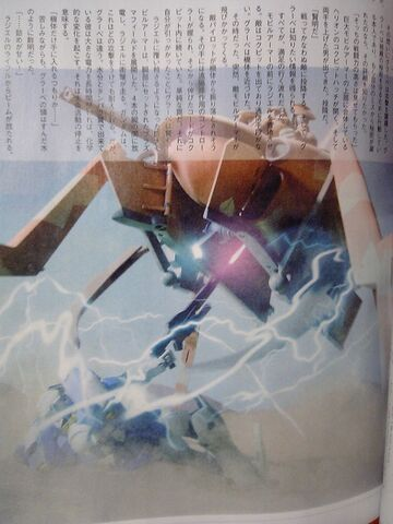 File:Gundam 00P Second Season Agrissa Type 72.jpg