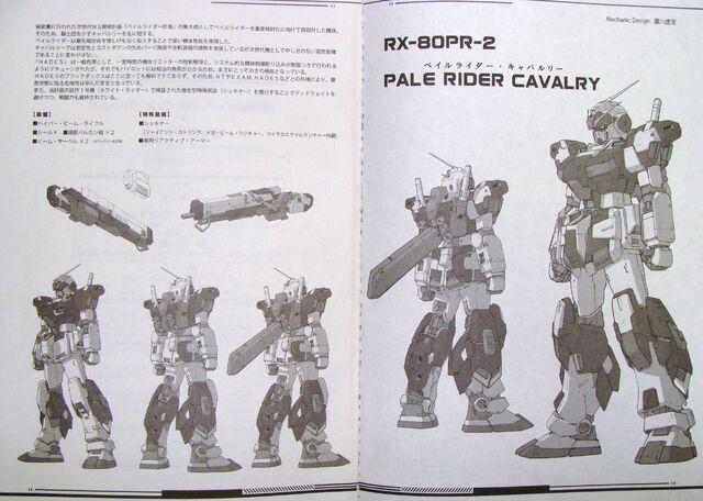 File:RX-80PR-2 Cavalry.jpg