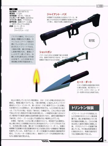File:Efreetschneidweapons.jpg