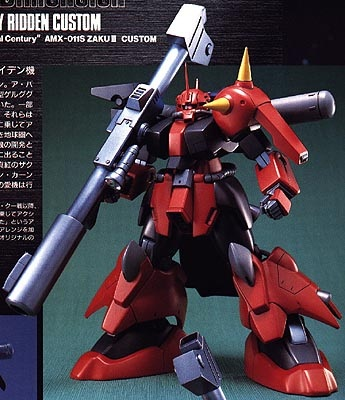 File:Zaku III Johnny Ridden.jpg