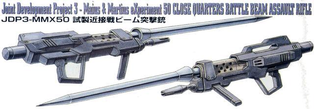 File:JDP3-MMX50.jpg