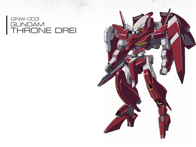 File:GNW-003 Gundam Throne DreiLOL.jpg
