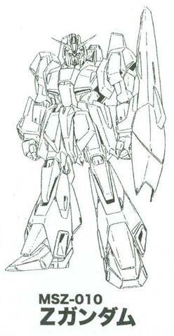 File:MSZ-010 Zeta Gundam Lineart.jpg