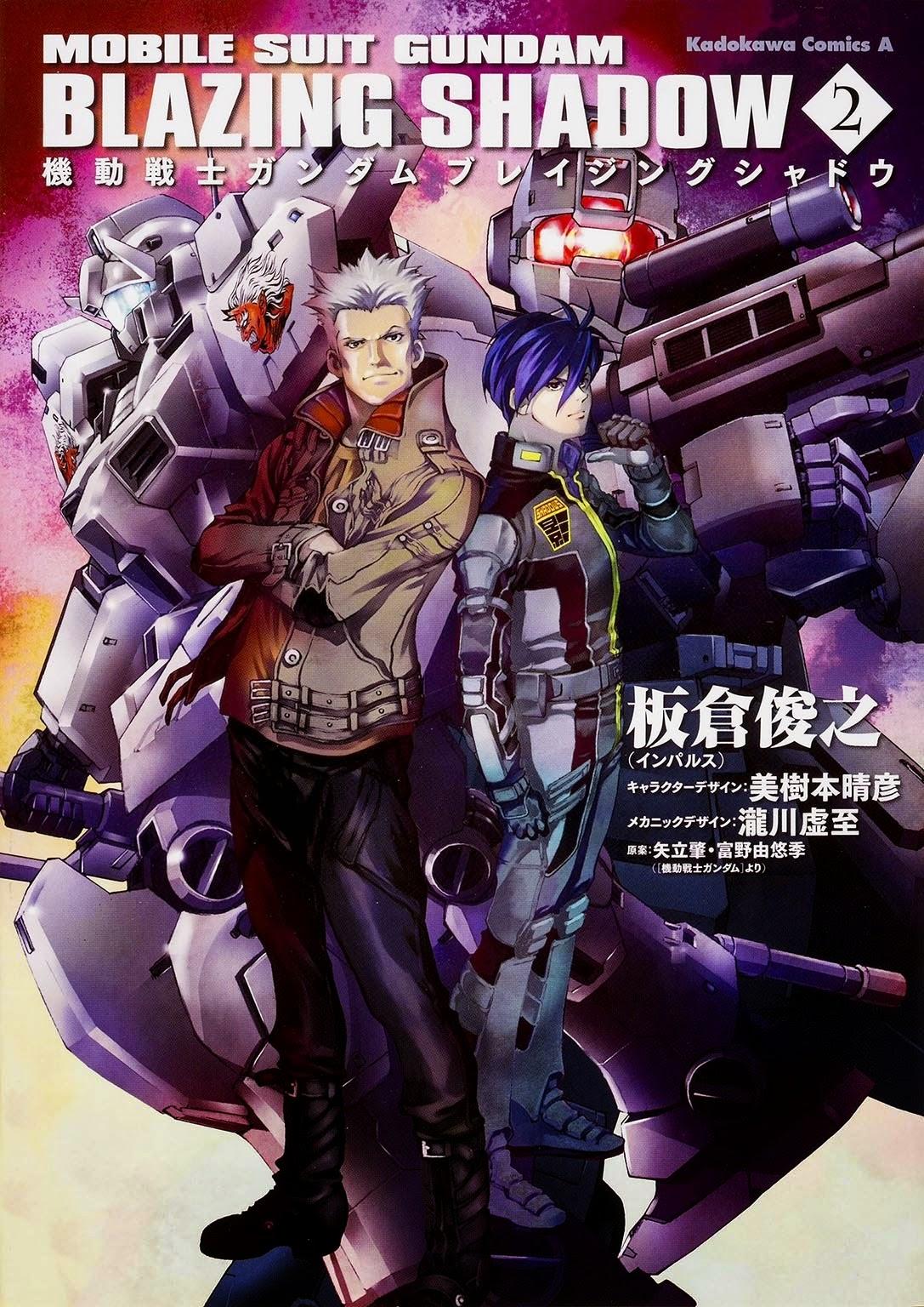 Mobile Suit Gundam: The Blazing Shadow | The Gundam Wiki