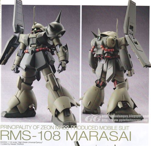 File:Marasai 1.jpg