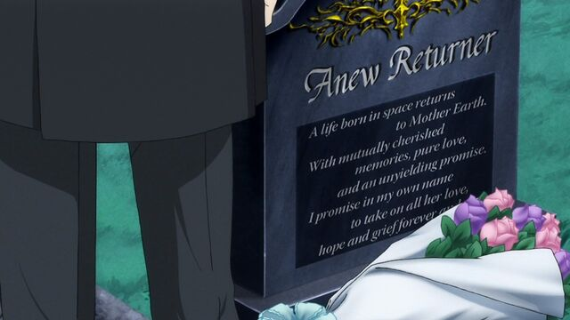 File:Anew's Grave.jpg