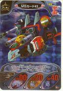Gundam Combat 41