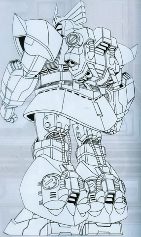 File:MS-14B Gelgoog Uma Lightning Custom Back.png
