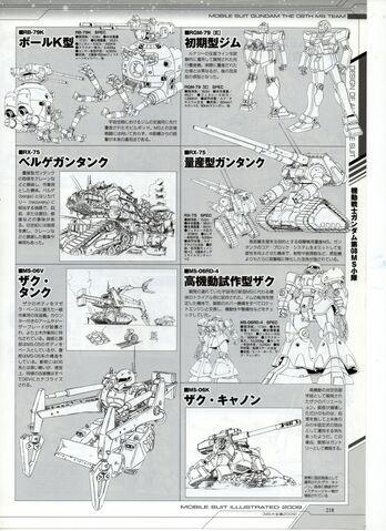 File:Gundam017.jpg