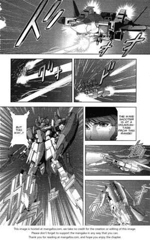 File:Zeta Gundam Wave Shooter (Define).jpg