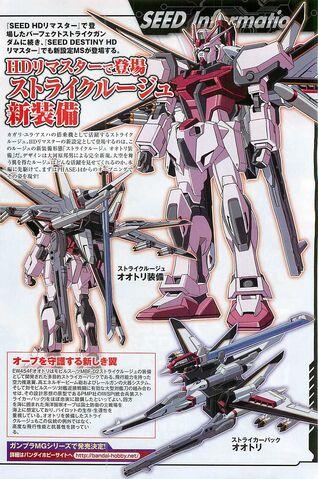 File:MBF-02 Strike Rouge Ootori (Phoneix) .jpg