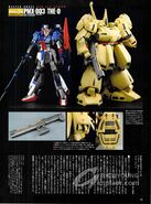 MG PMX-03 The O4