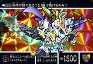 Unicorn EX2 (Masked)
