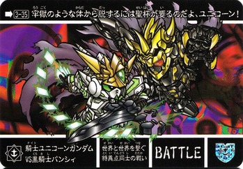 File:Knight Unicorn Gundam VS Black Knight Banshee.png