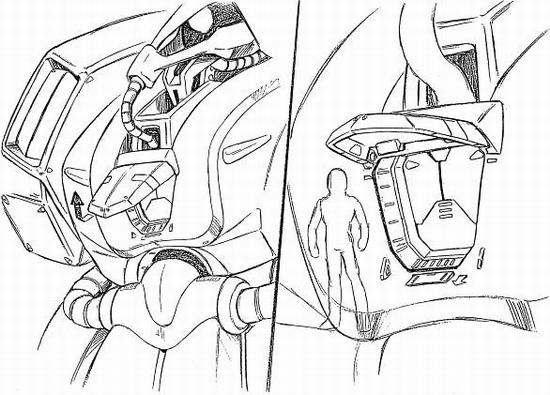 File:Amx-101-cockpithatch.jpg