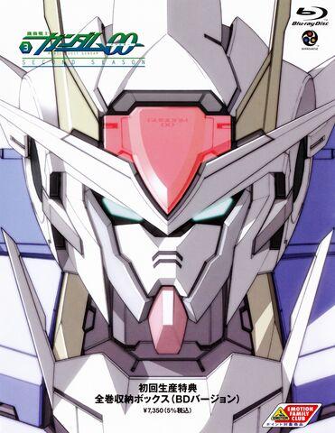 File:GN-0000 00 Gundam - Head Design.jpg