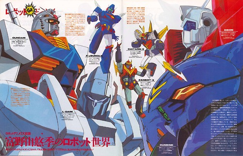 File:Tomino animes.jpg
