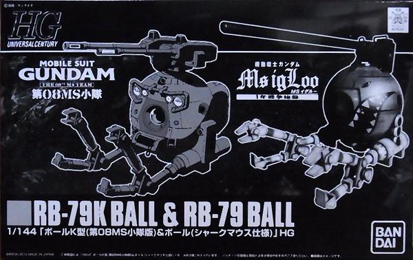 File:PBandai-Ball.jpg