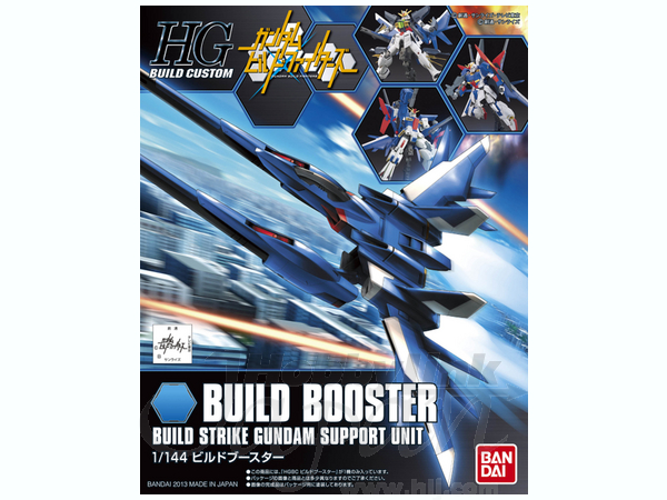 File:Build-booster.jpg