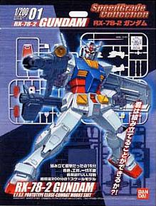 File:SG Gundam.jpg