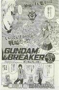 Gundam Breaker (Manga)3