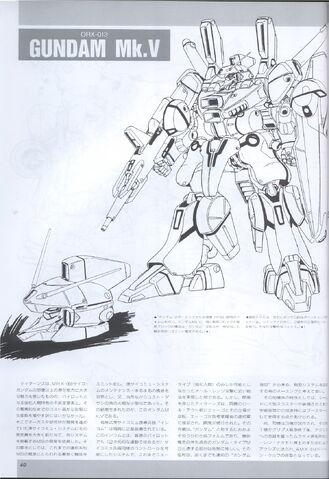 File:ORX-013 1.jpeg